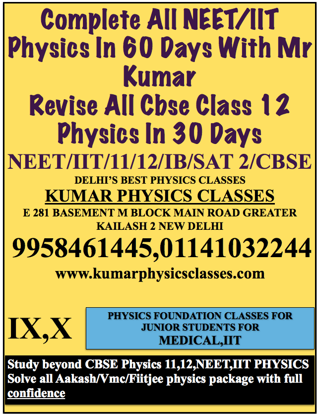Complete All NEET/IIT Physics In 60 Days With Mr Kumar