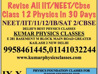 Physics Classes In Sarita Vihar