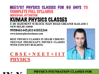 Do Hard Work And Study As Much As Possible To Crack Physics NEET/IIT/CBSE PHYSICS    AAKASH INSTITUT