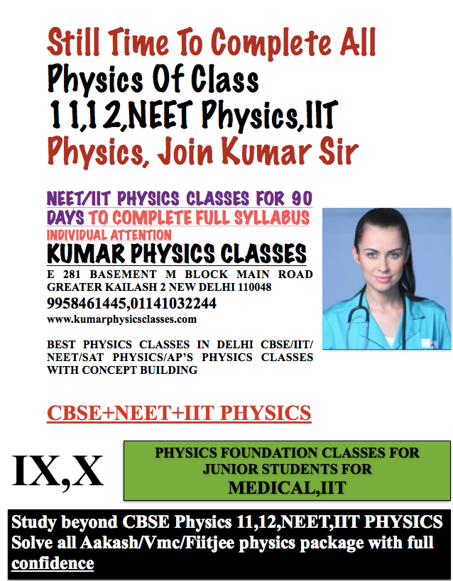 Still Time To Complete All Physics Of Class 11,12,NEET Physics,IIT Physics, Join Kumar Sir