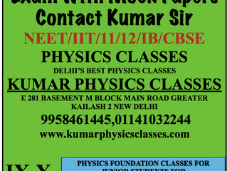 Rapid Revision Of Physics Before Physics Board Exam With Mock Papers Contact Kumar Sir NEET/IIT/11/1