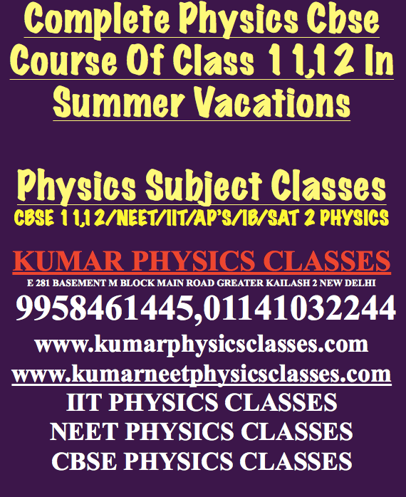 Complete Your Physics Course In Summer Vacations