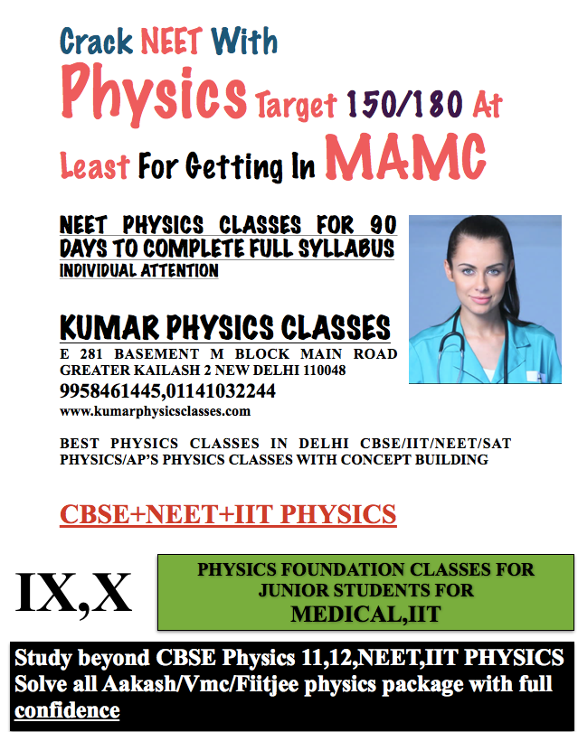 Crack NEET With                  Physics Target 150/180 At Least For Getting In MAMC