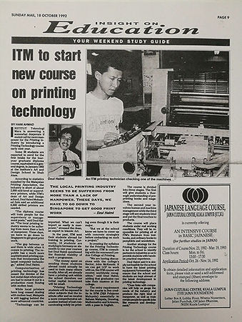 printing technology in itm 1993 article.