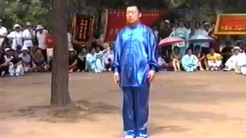 Chen family Tai Ji Quan form - 56