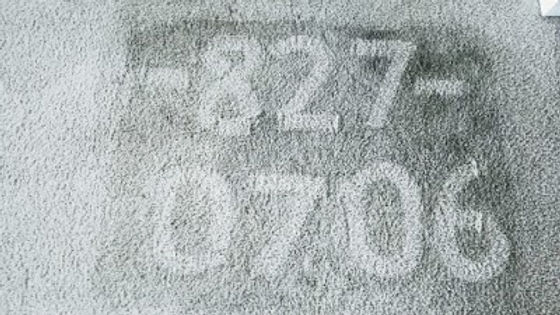 Carpet Cleaned to reveal our phne number