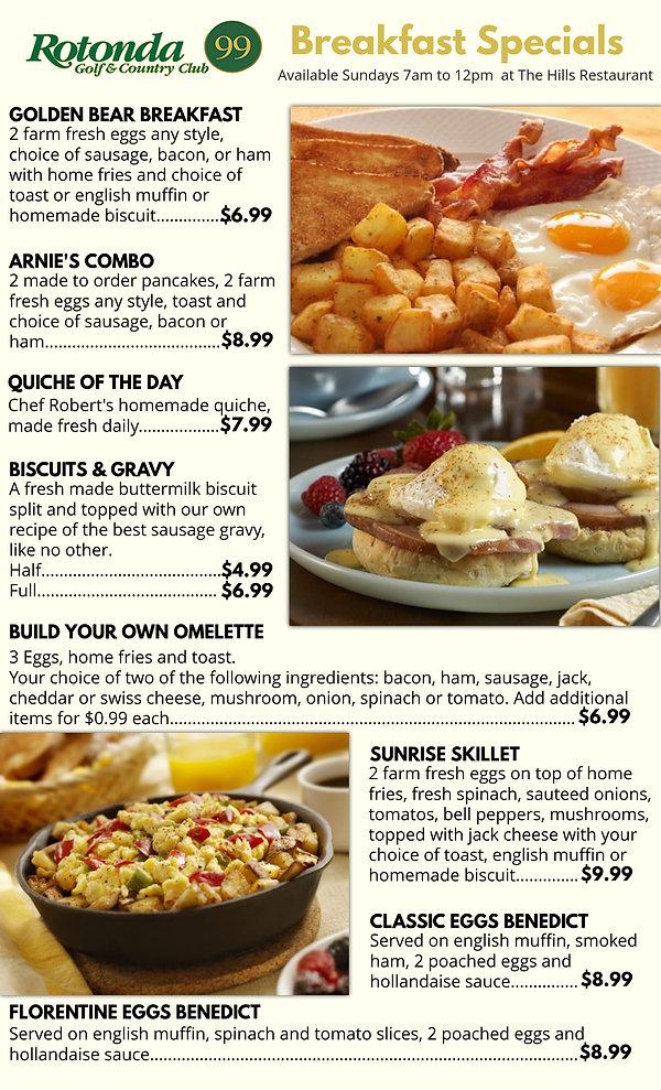 Rotonda Breakfast P1.jpg
