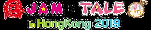 2019 logo 仮.png