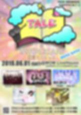 TALE wonderland HK 初夏スペシャルposter s.jpg