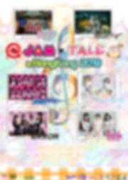 JAMTALEinK 2019 poster fixed.jpg