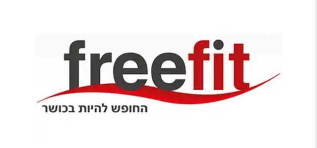 פריפיט - freefit
