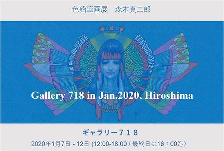 Gallery718 HP.JPG