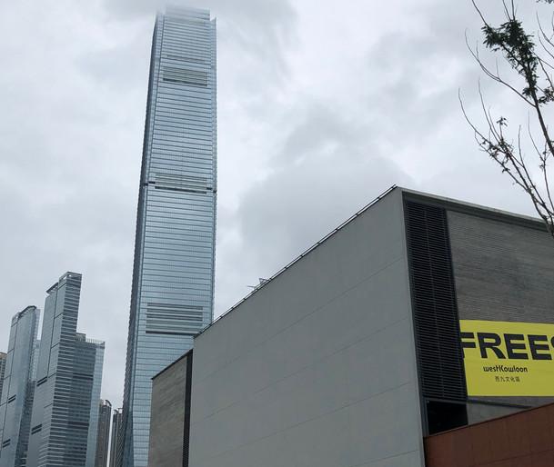 西九文化區藝術園-自由空間
