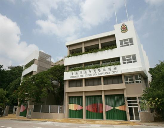 香港仔消防局救護站