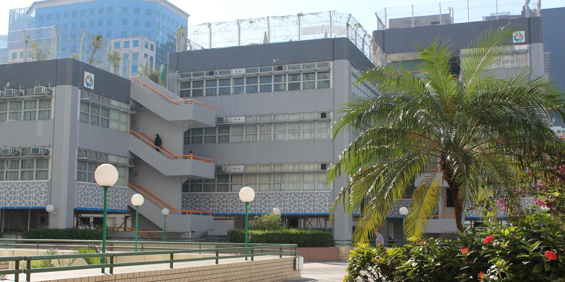 香港城市大學專上學院
