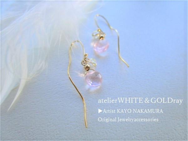 ピンクを大人っぽく美しい宝石質ローズクォーツのピアス 無条件の愛 美 (2).J