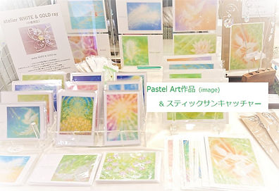 11月5A4枚目イベント告知.jpg