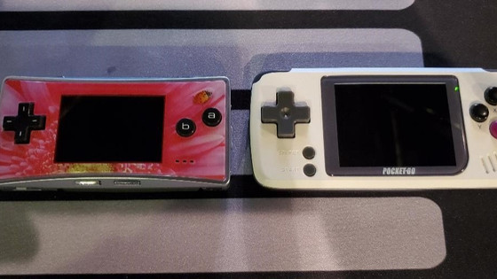 The Bittboy PocketGo proves that first impressions are not everything!