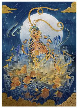 Tiger 2020.JPG