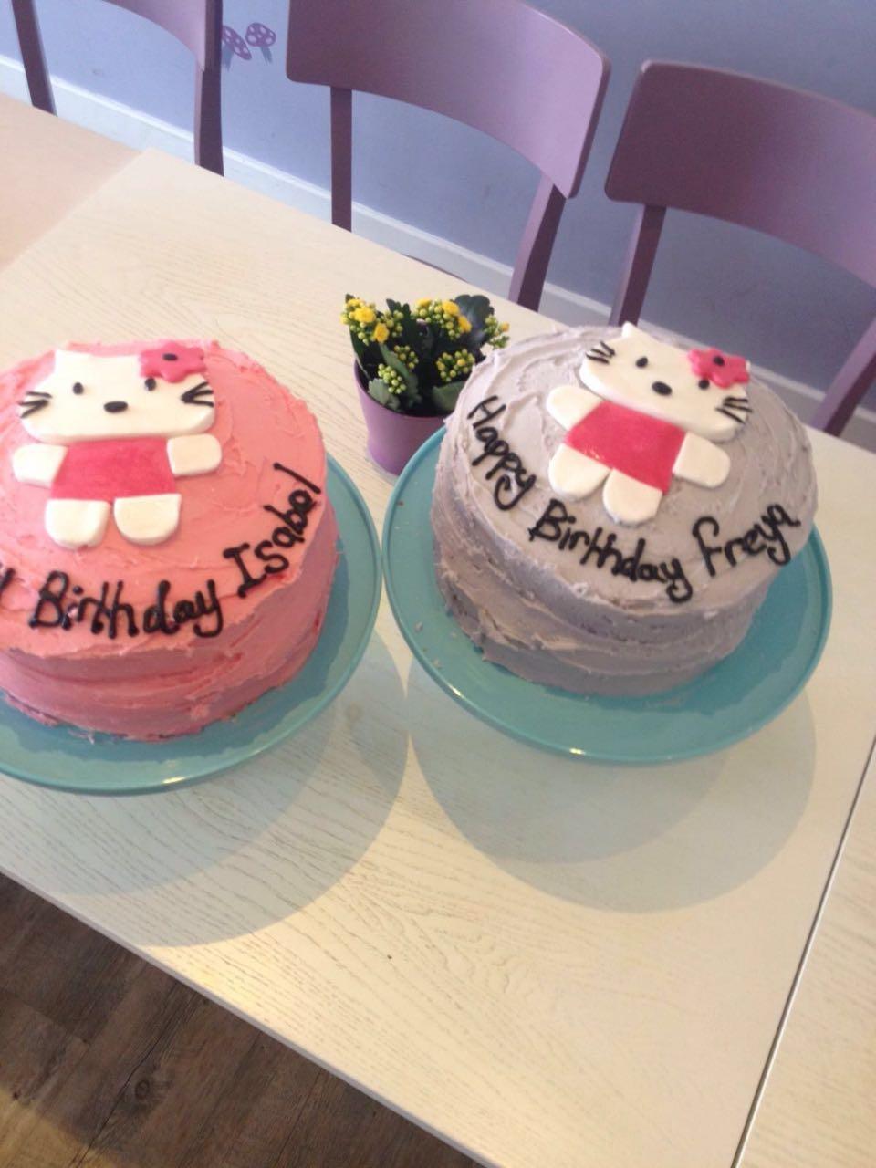 peapods bithday cake