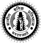 GSP Logo _2018 _Newly Designed.jpg