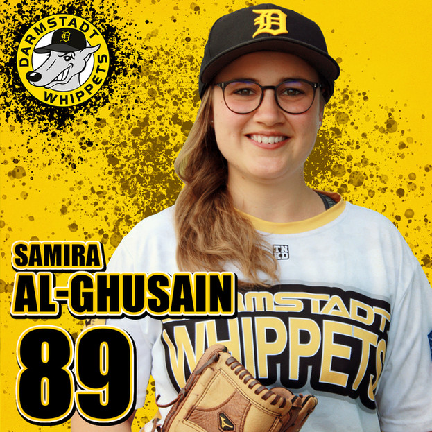Samira Al-Ghusain