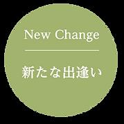 円プラステキスト新たな.png
