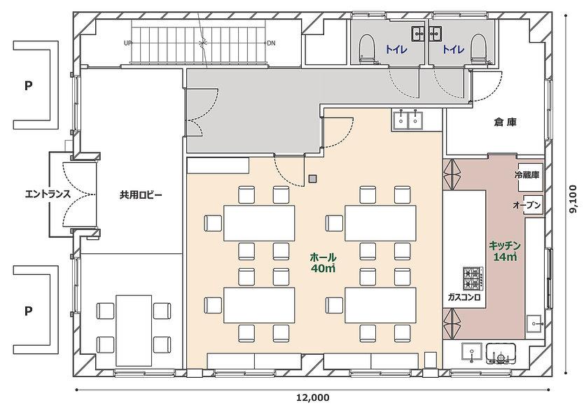 21122_モリ乃ネキッチンスタジオ見取り図_再修正20200221.jpg