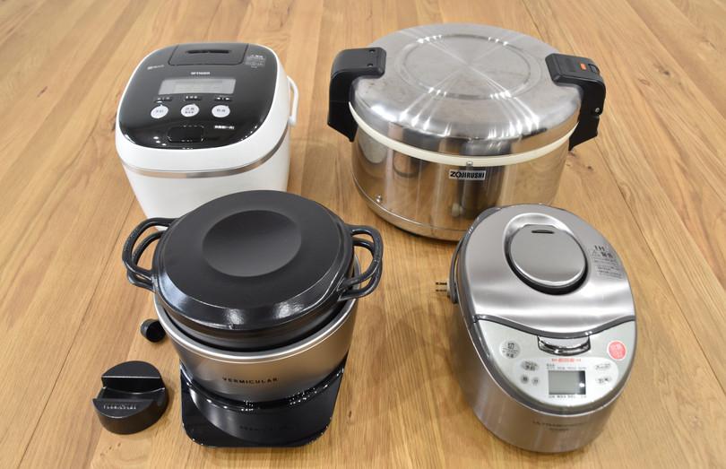 cDSC_0031炊飯器.JPG