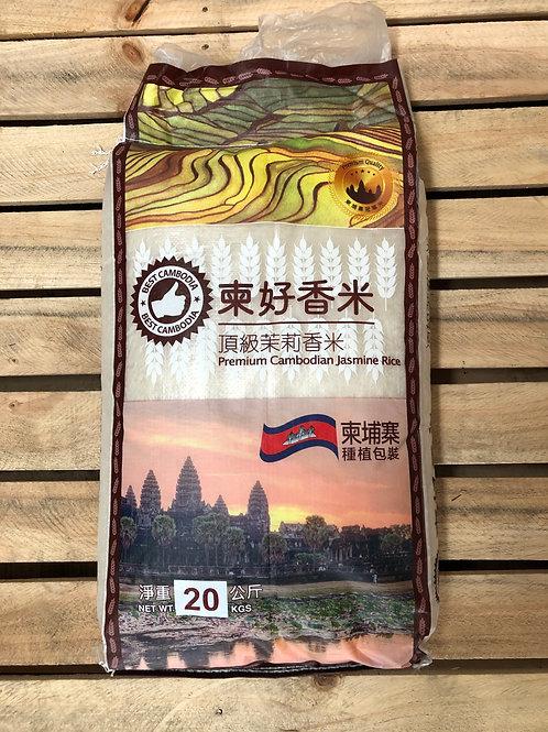 Premium Cambodia Jasmine Rice 20 KGs