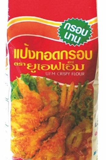 UFM Crispy Flour 1kg