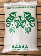 Viet White Glutinous Rice 25kgs.png