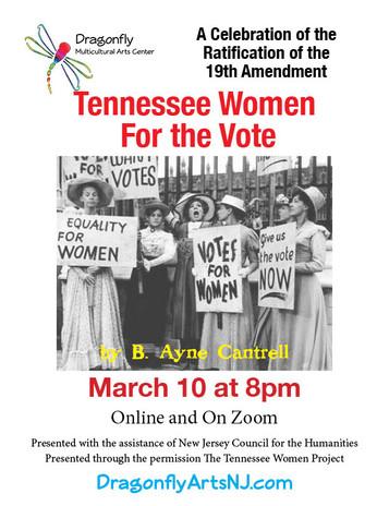 Tennessee Women Virtual.jpg