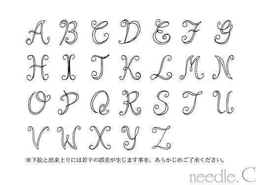 イニシャル刺繍のステーショナリーポーチ・アルファベット一覧