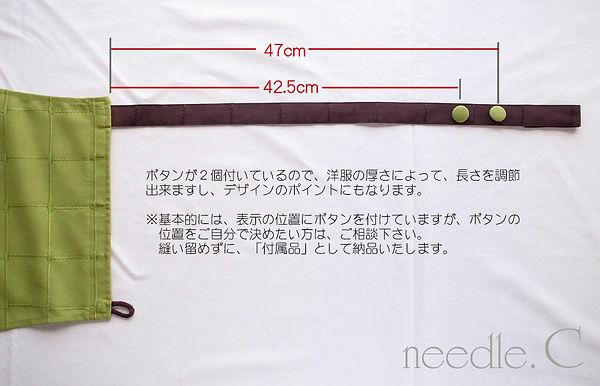 wix_bishokuepron_3.jpg