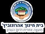 logo_Aharonovitz.png
