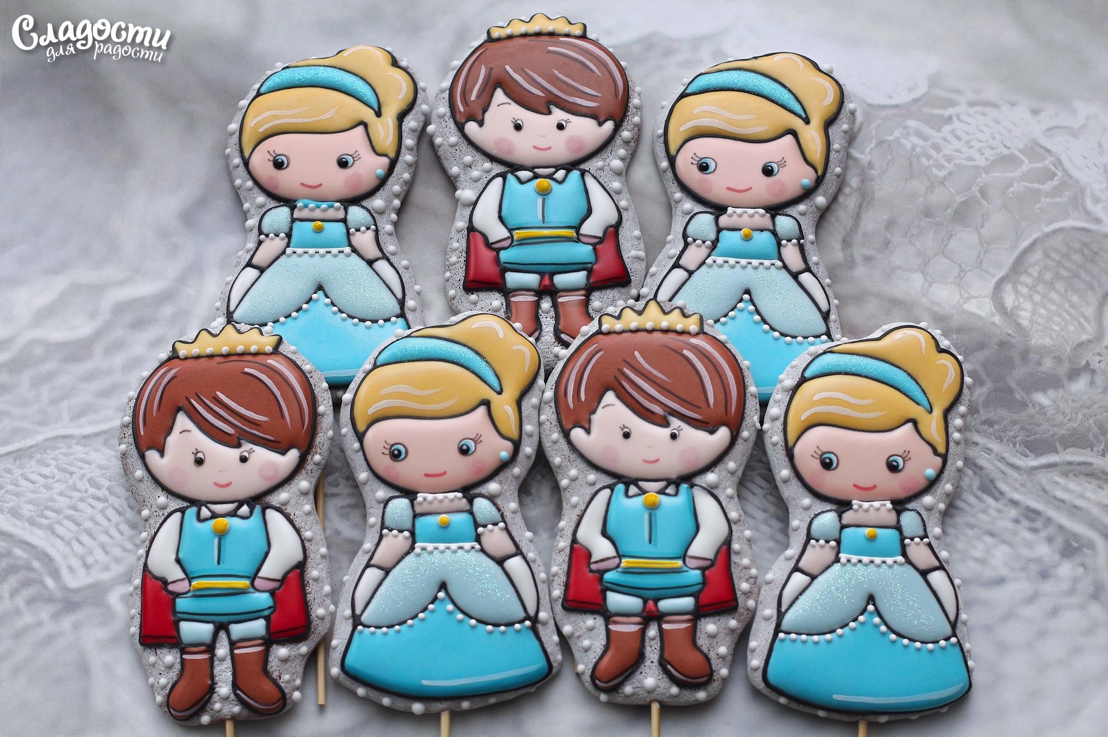 Пряники принцессы и принцы