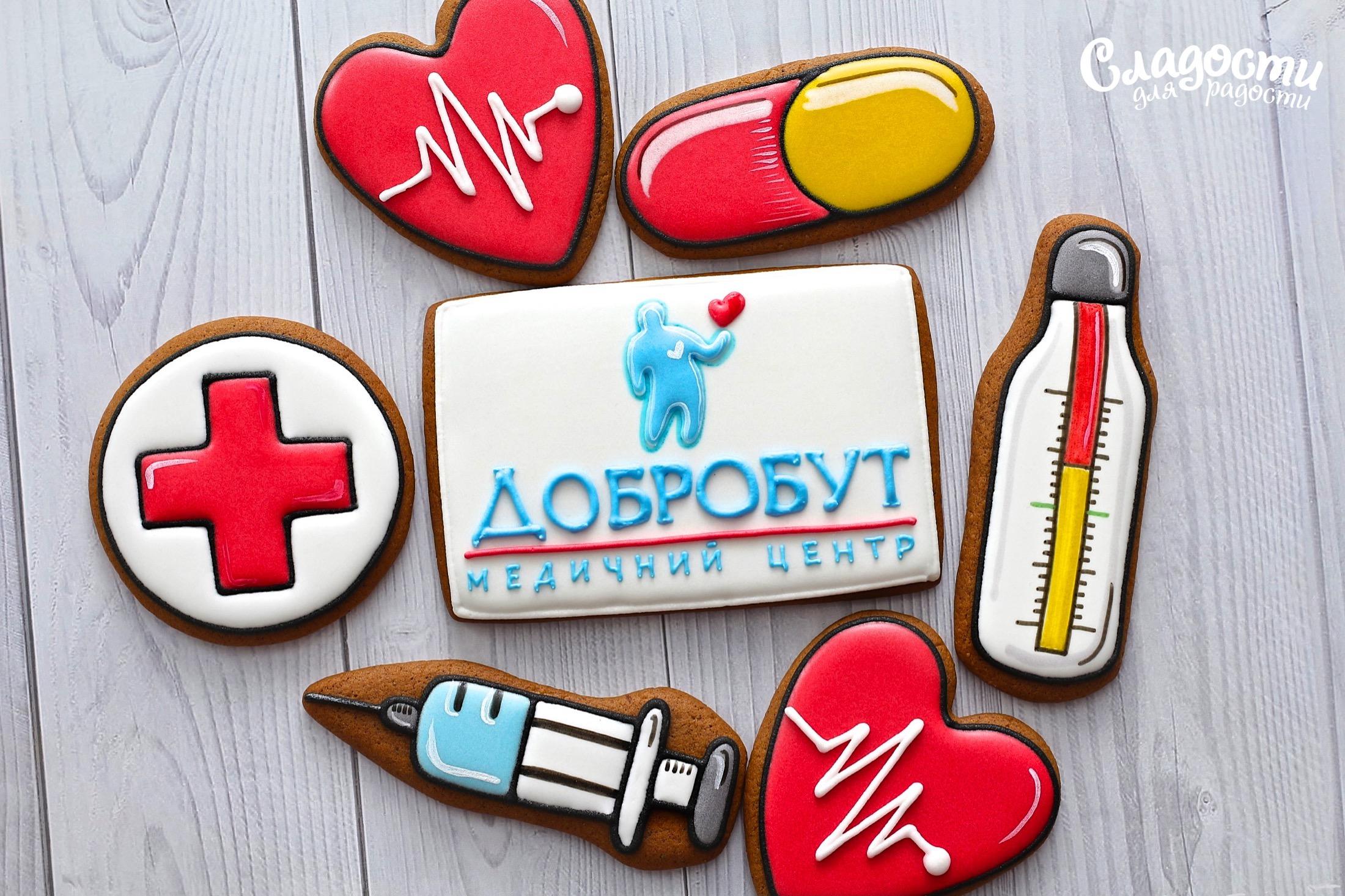 "Набор пряников ""Добробут"""