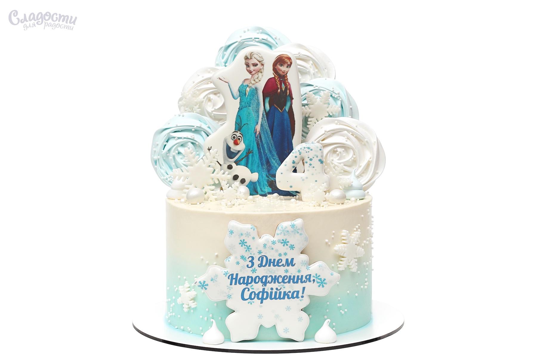 """Торт """"Холодное сердце"""" Киев"""