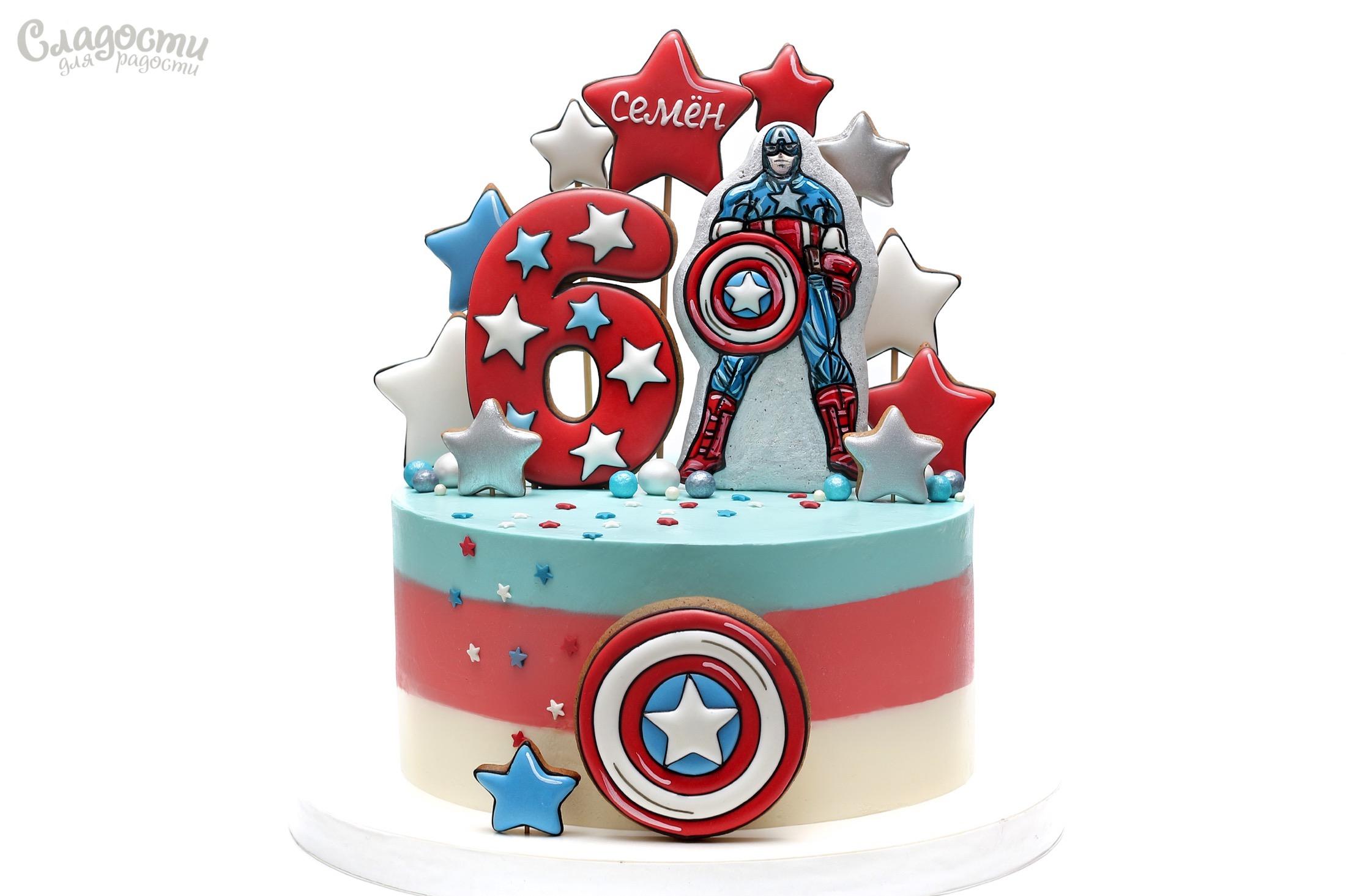 "Торт ""Капитан Америка"" Киев."