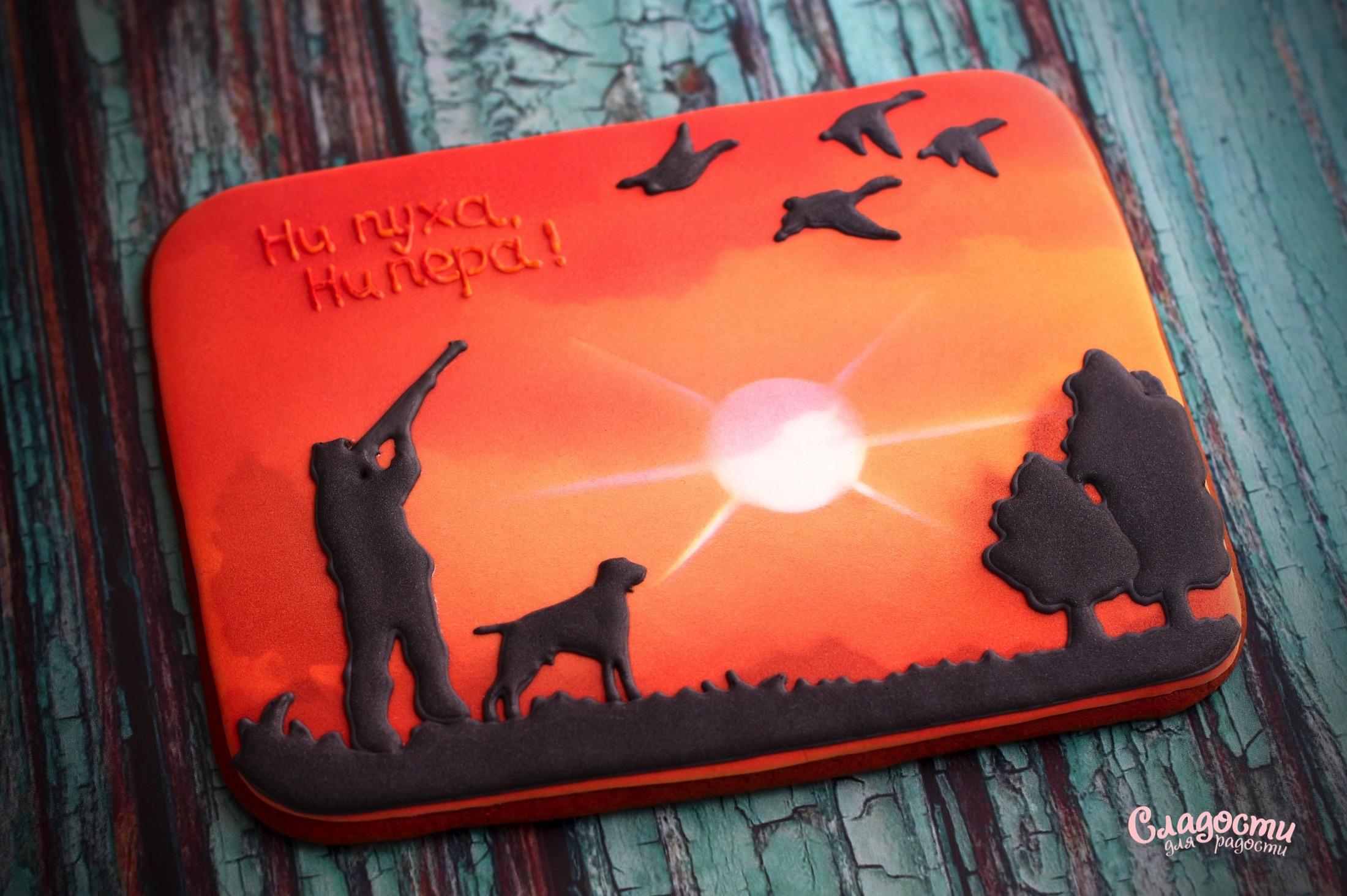 Имбирный пряник - открытка