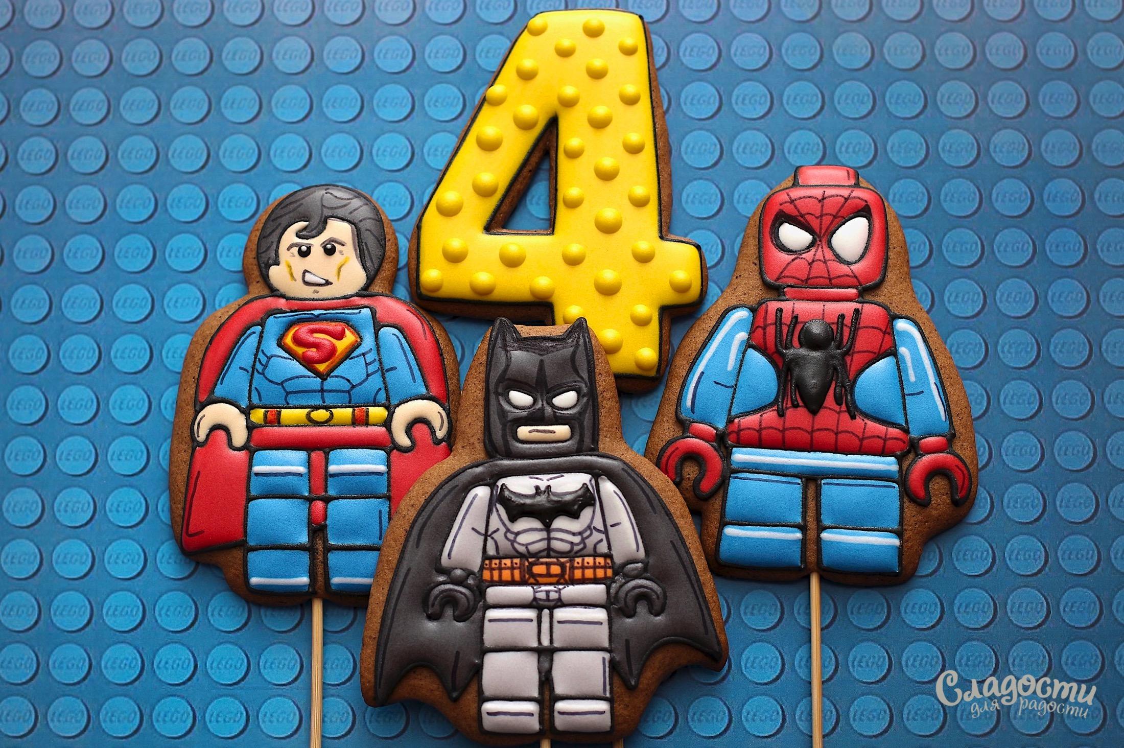 Lego супергерои