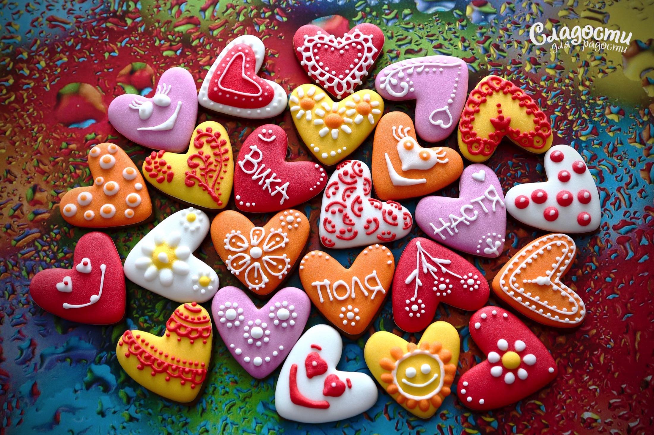 Пряники сердечки