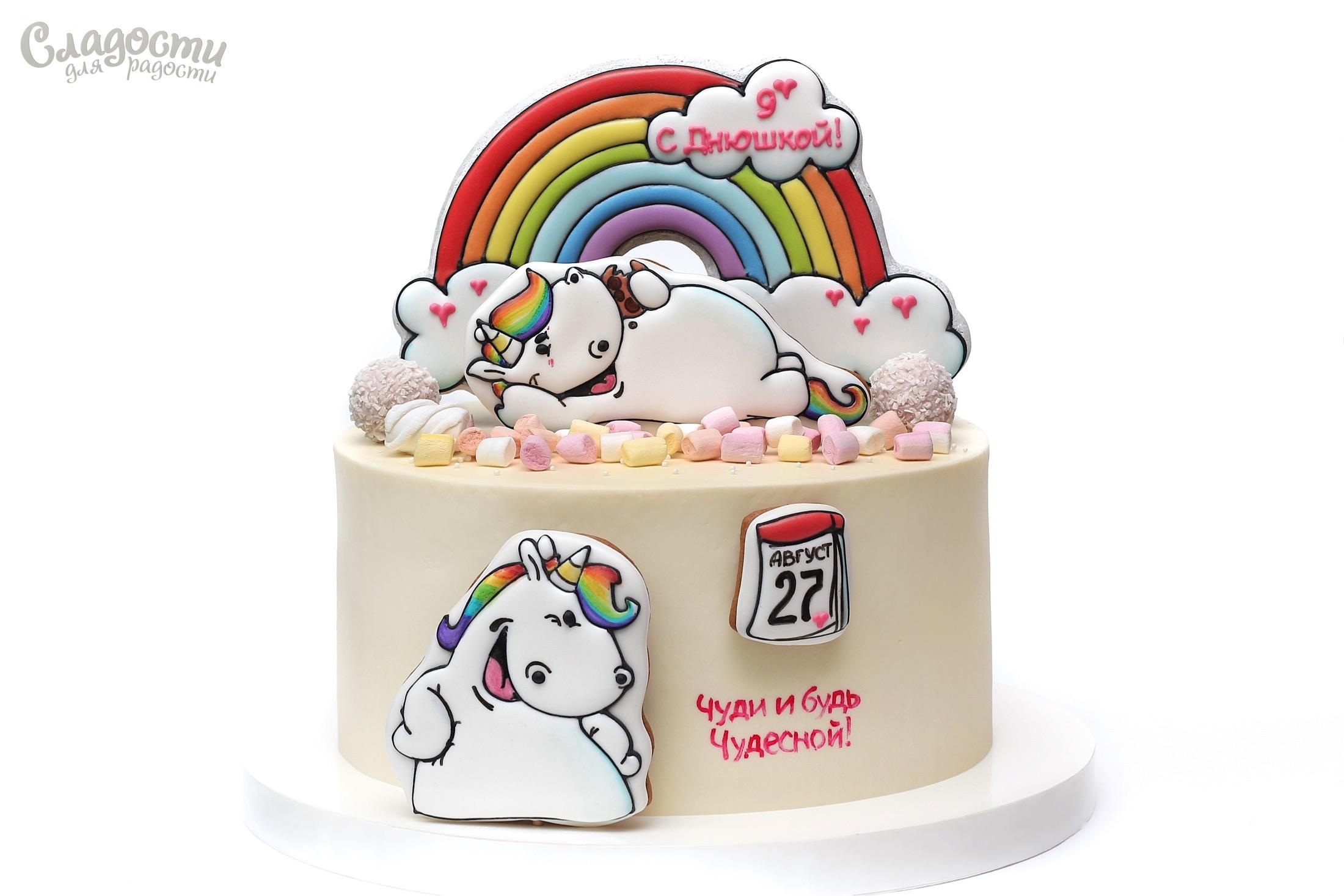 Детский торт на заказ Киев.