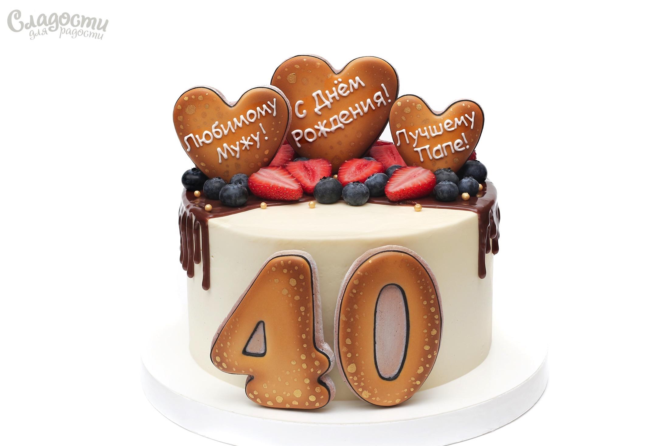 "Торт ""40"""