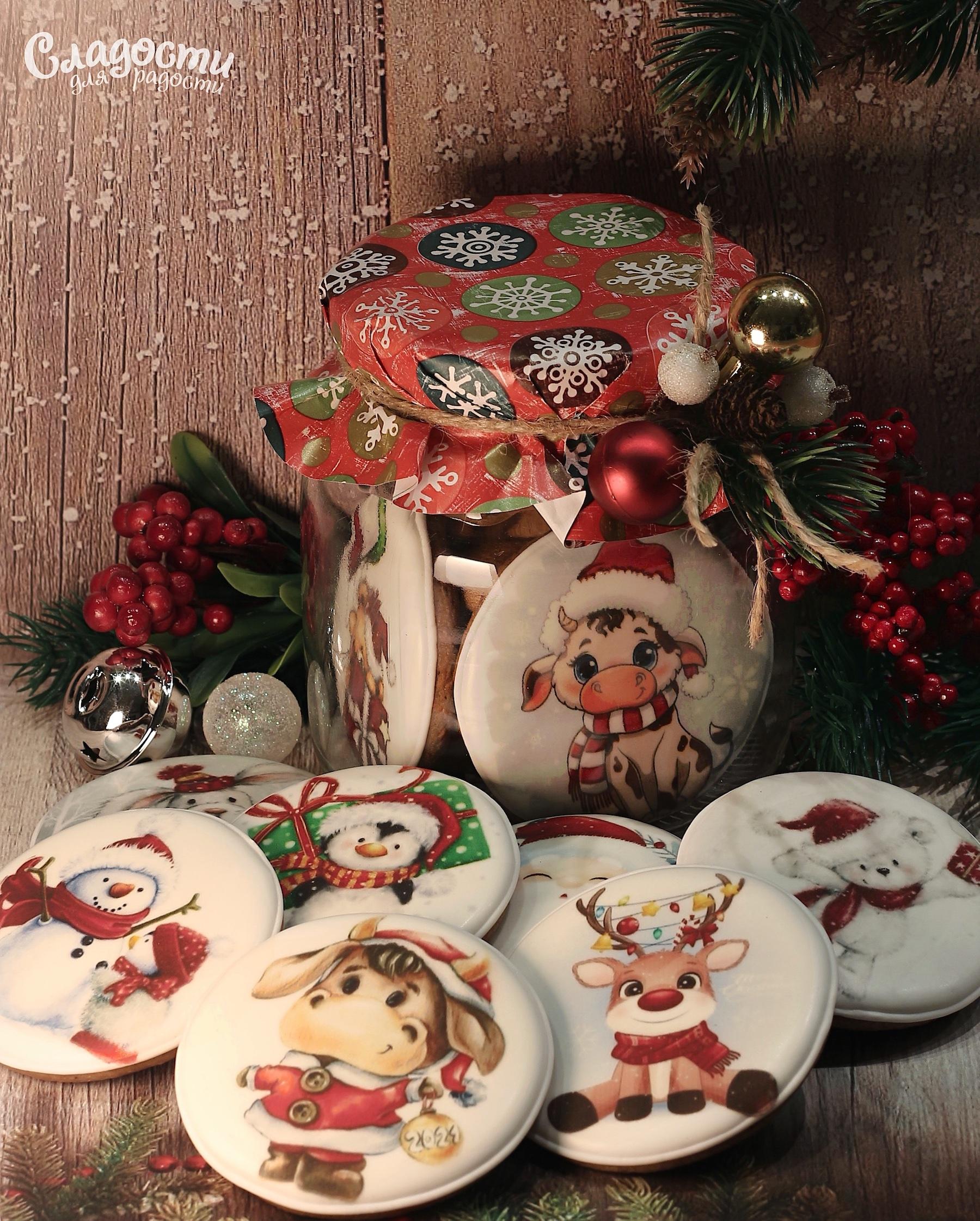 Новогодний подарок Киев