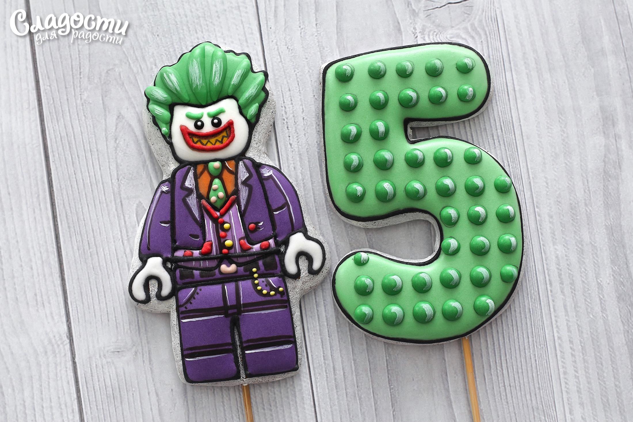 """Пряник """"Джокер Лего"""""""
