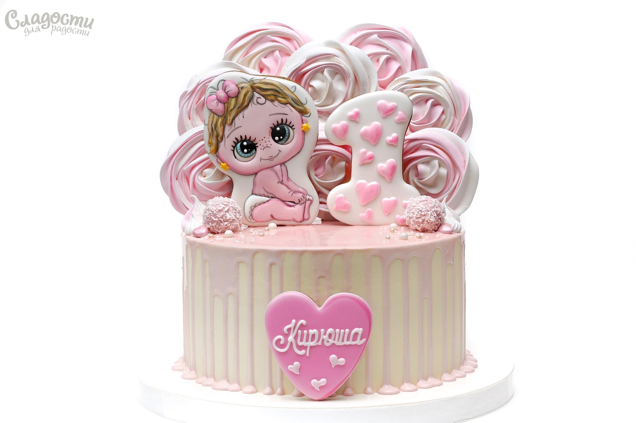 Торт с малышкой Киев.