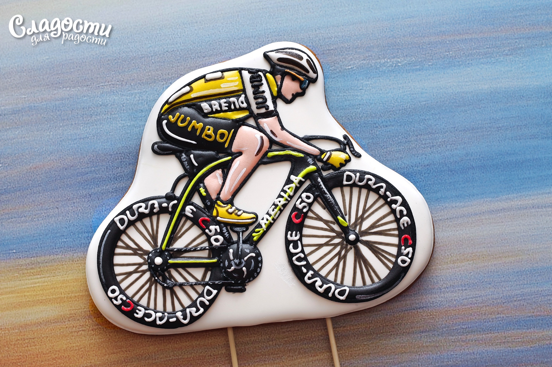 Пряник велосипедист