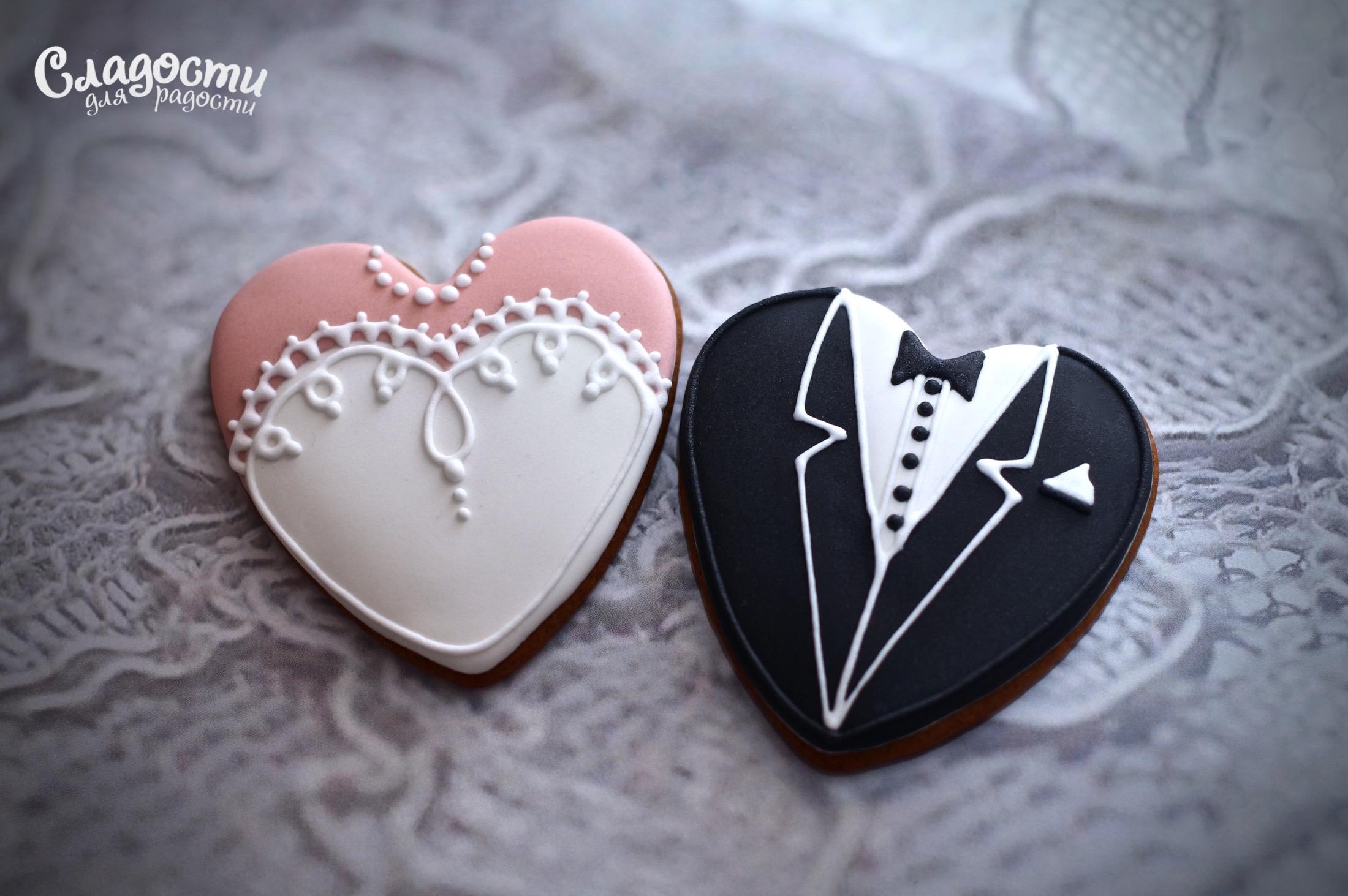 Пряник свадебный